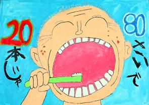 平成24年度図画ポスター ... : 妊婦 応募 : すべての講義